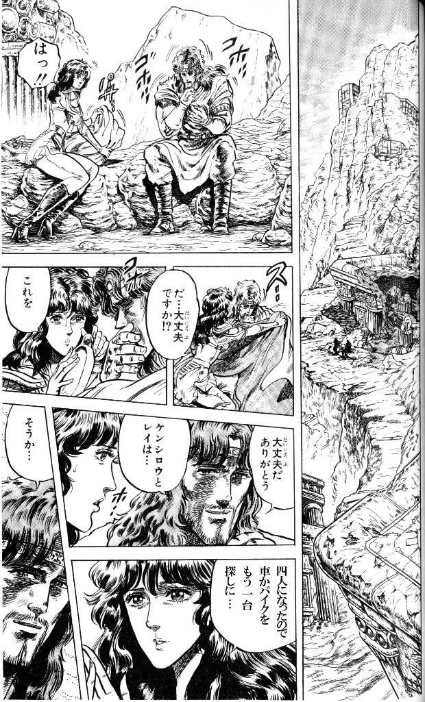 村への帰途1