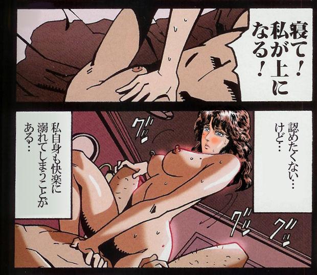 最期の炎!!20-4