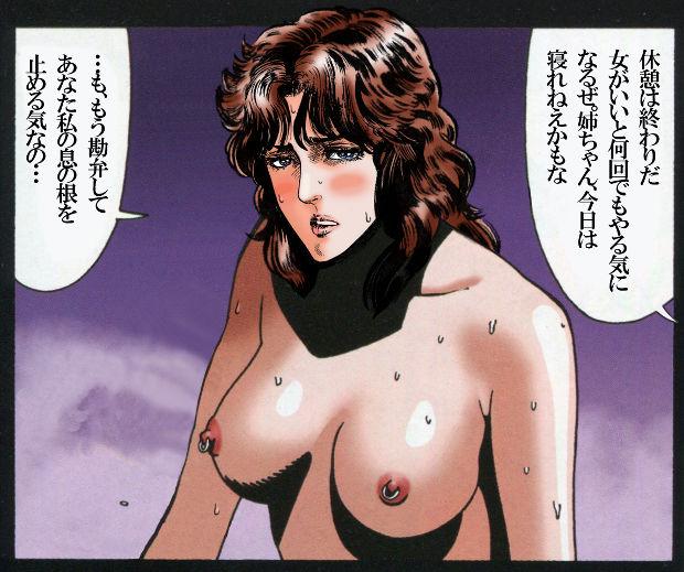 最期の炎!!20-9