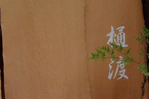 hiwatasi201507 (1)