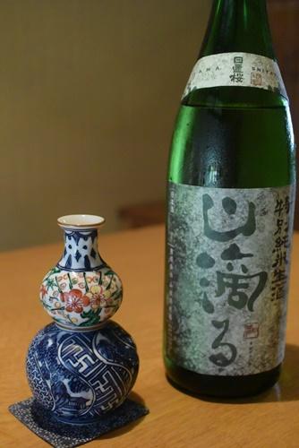 hiwatasi201507 (6)
