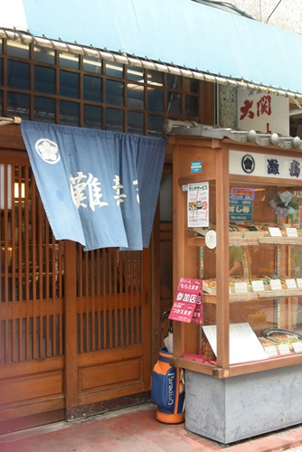 nadasushi201507 (1)