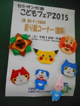 20150919_7877.jpg