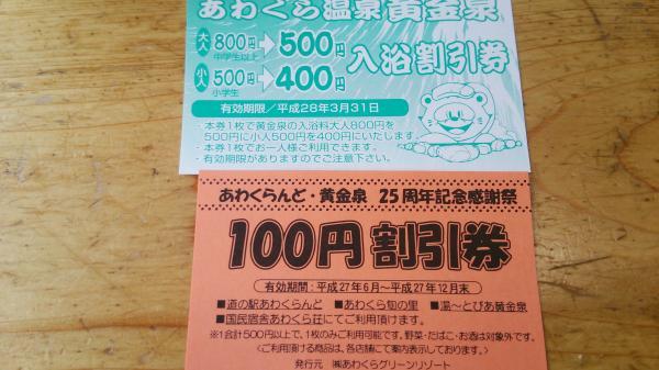 convert_20150913181626.jpg
