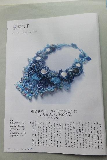 DSCF4132(Sサイズ)