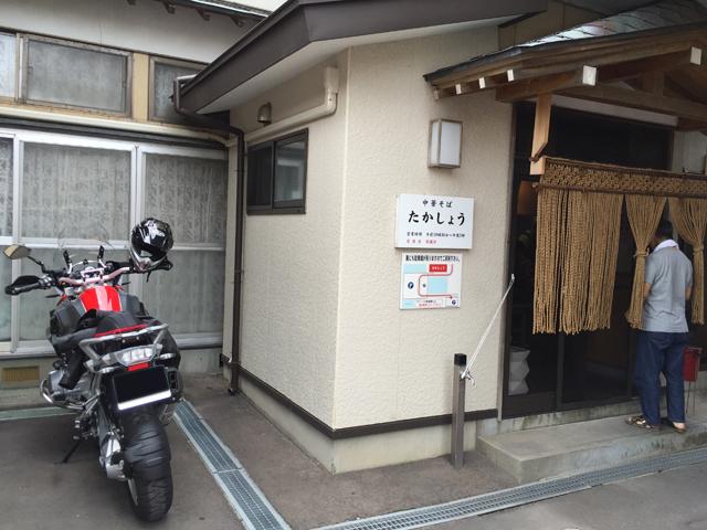 2015-0912-002.jpg