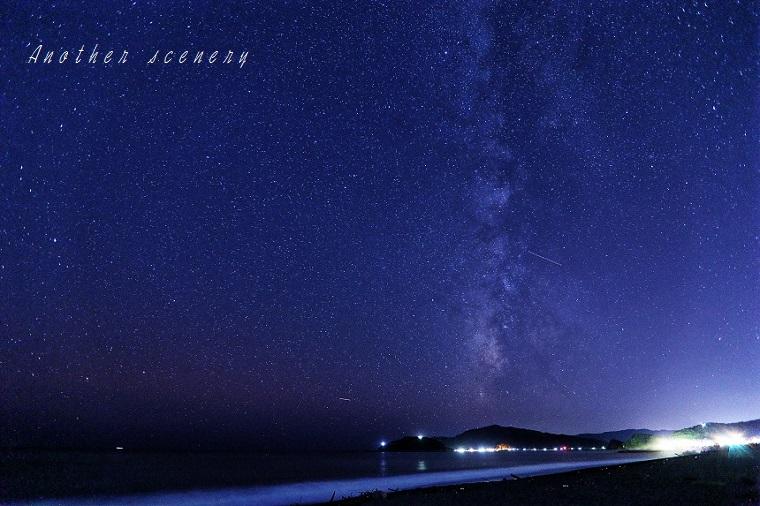仁淀川河口・星空2