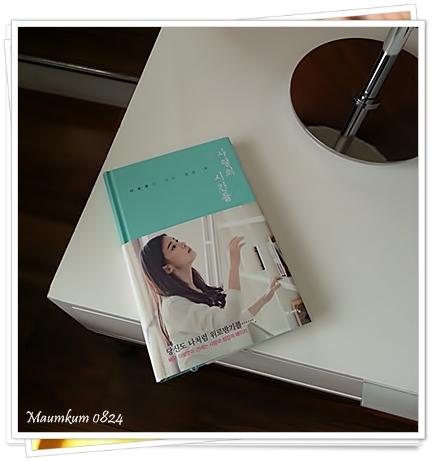 book150902.jpg