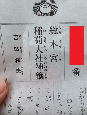伏見稲荷18