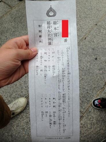 伏見稲荷17