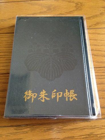 豊国神社6