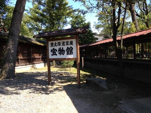 豊国神社11