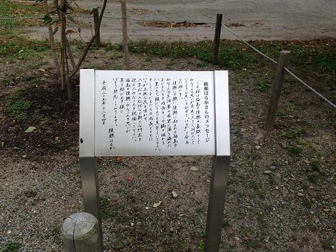 鶴ヶ城21