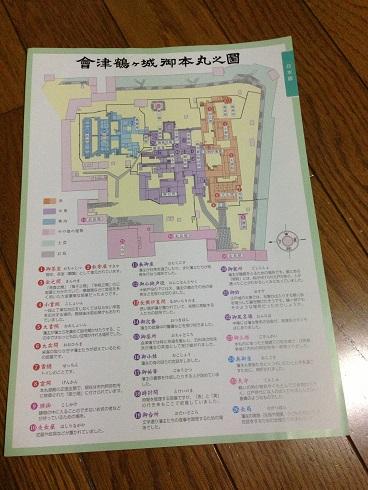 鶴ヶ城25