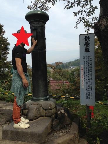 飯盛山22