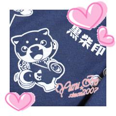 yuruiro20151006_k002