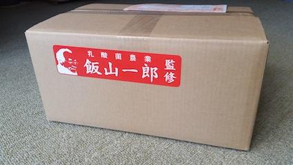 みかん5kg箱