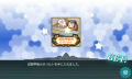 KanColle-150826-00564352.png