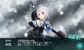 KanColle-150906-20464195.png