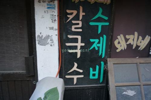 th_新浦浦通り