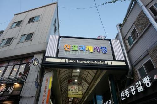 th_新浦裏通り7