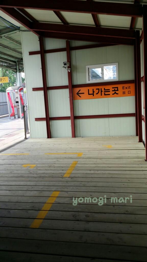 仁川駅構内