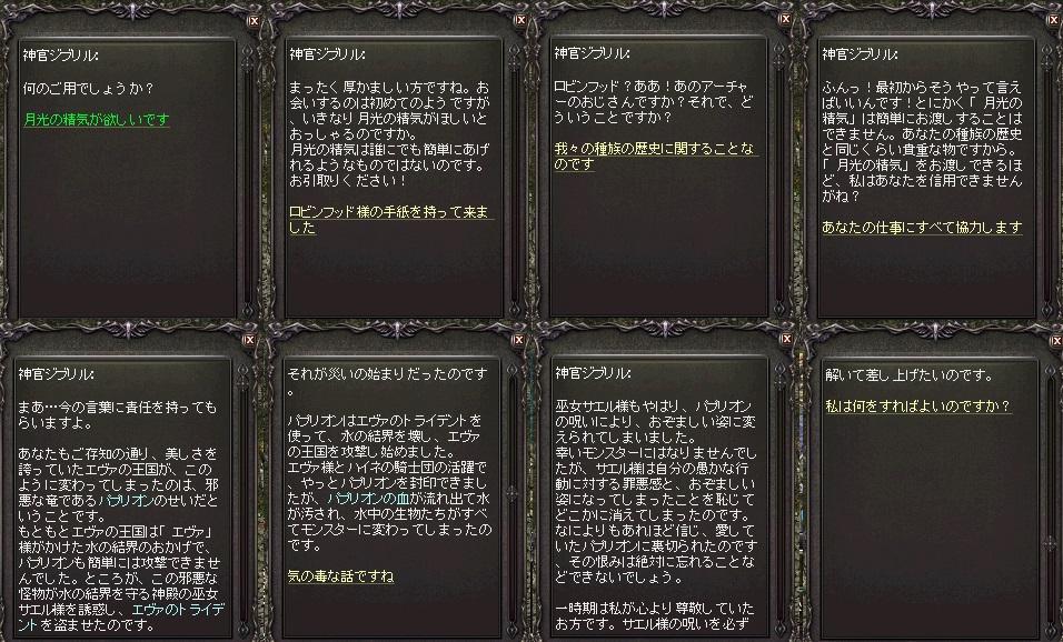 LinC0117.jpg