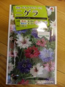 DSCF1407_convert_20150928185002.jpg