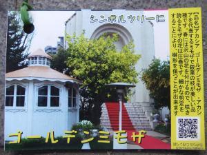 DSCF9610_convert_20150919112336.jpg