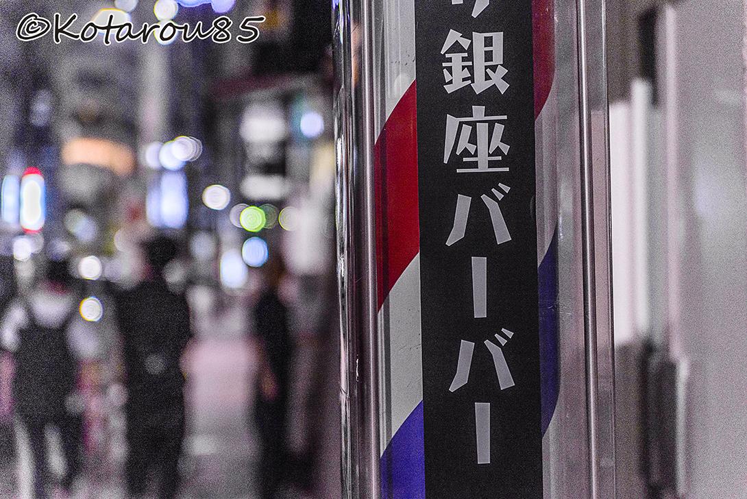 日本国憲法をバロメーターに 20150831
