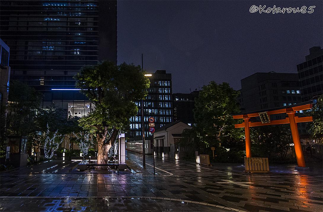 にじむ街 20150919