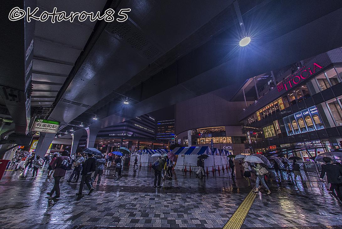 また雨の有楽町 20150926