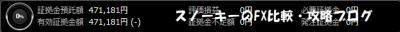 2015y09m18d_193423722トライオートFX47万1181円