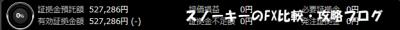 20151017トライオートFX証拠金預託額52万7286円