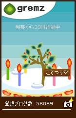 IMG_270901_6.jpg