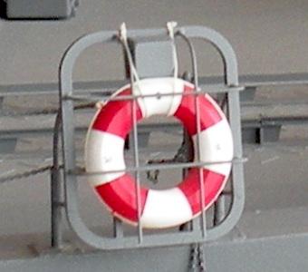浮環(日本海軍)
