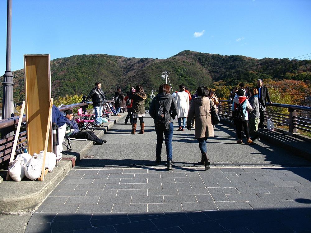 2013-11-29■伊勢神宮:赤福 (4)