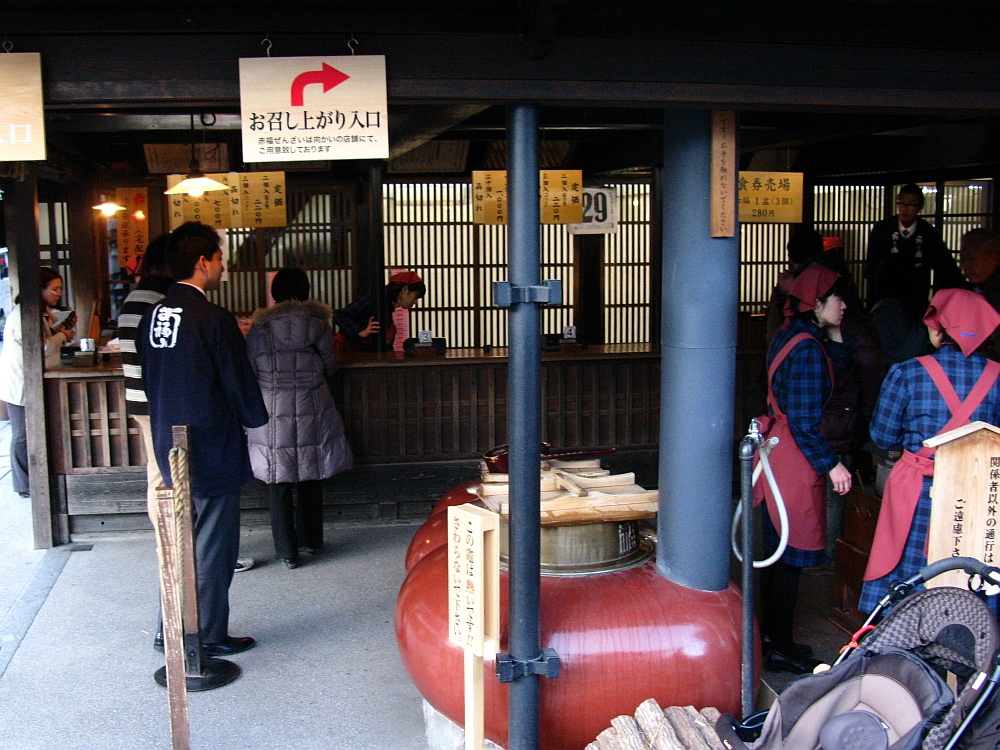 2013-11-29■伊勢神宮:赤福 (9)