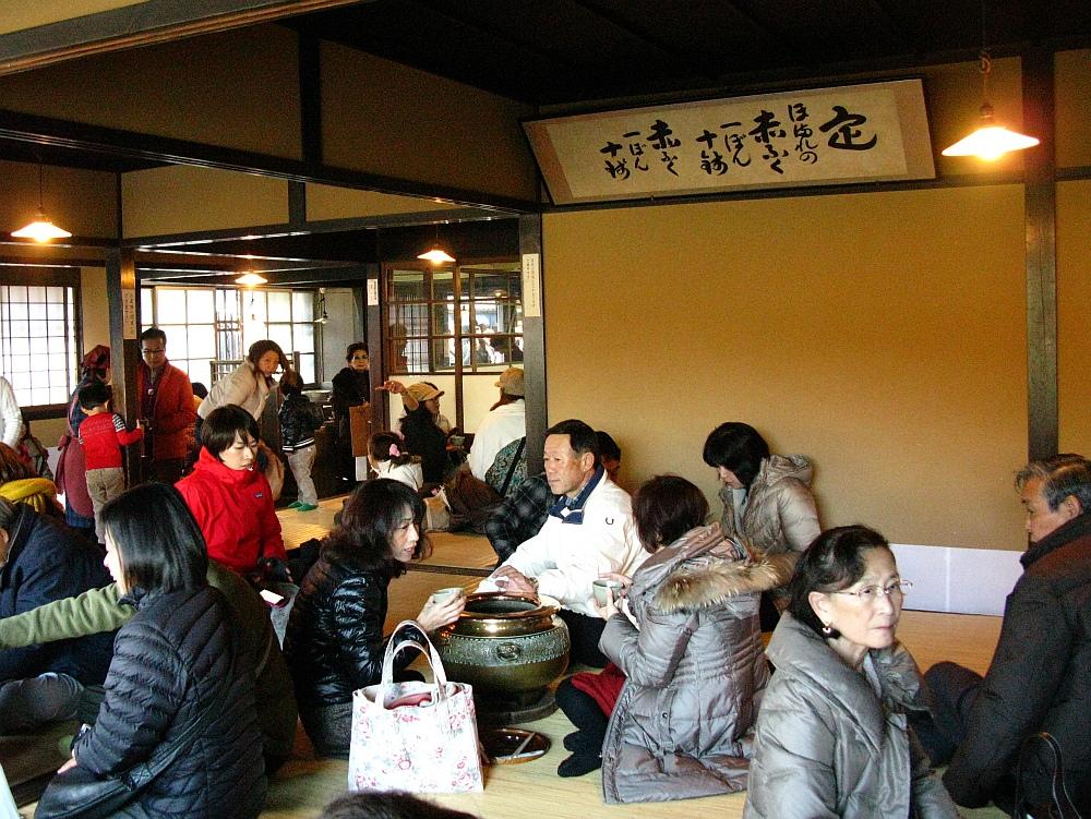 2013-11-29■伊勢神宮:赤福- (28A