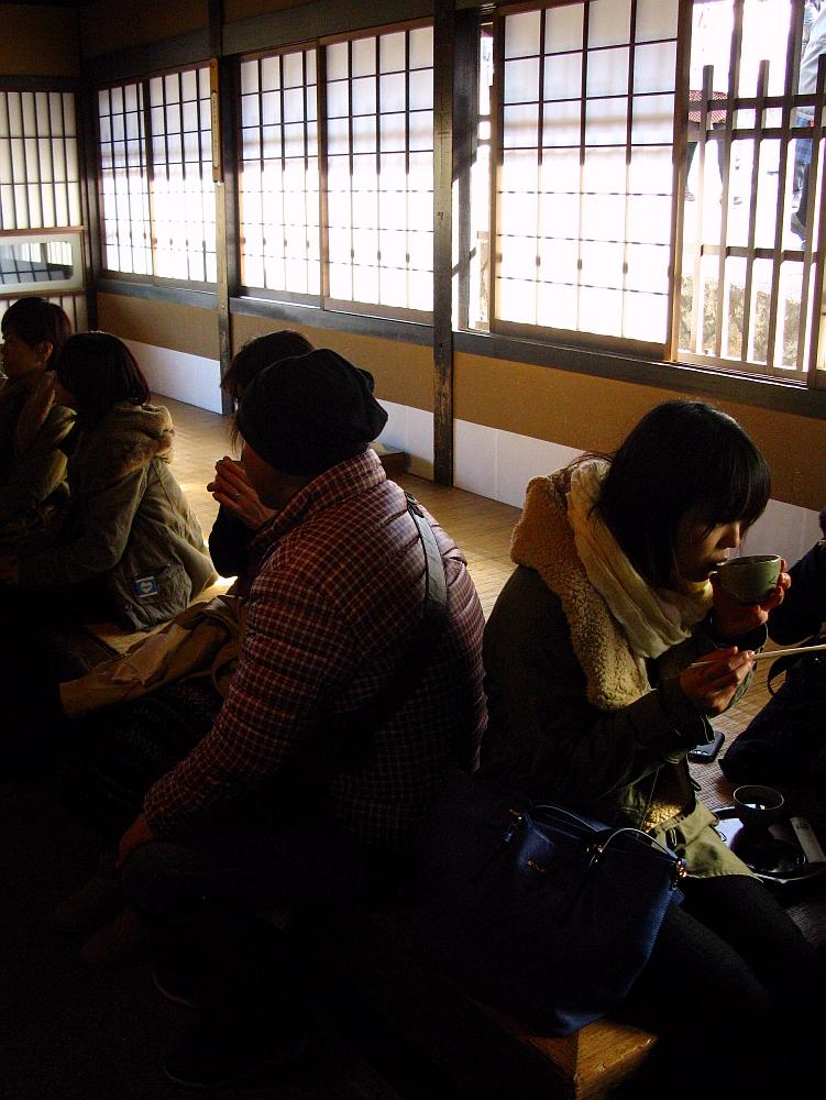 2013-11-29■伊勢神宮:赤福- (31)