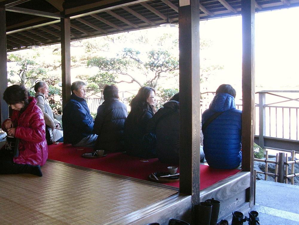 2013-11-29■伊勢神宮:赤福- (32A (1)