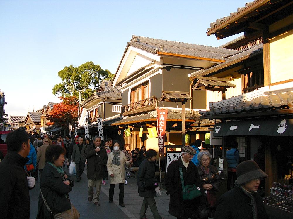 2013_11_29 伊勢神宮:おかげ横丁団子屋 (1)