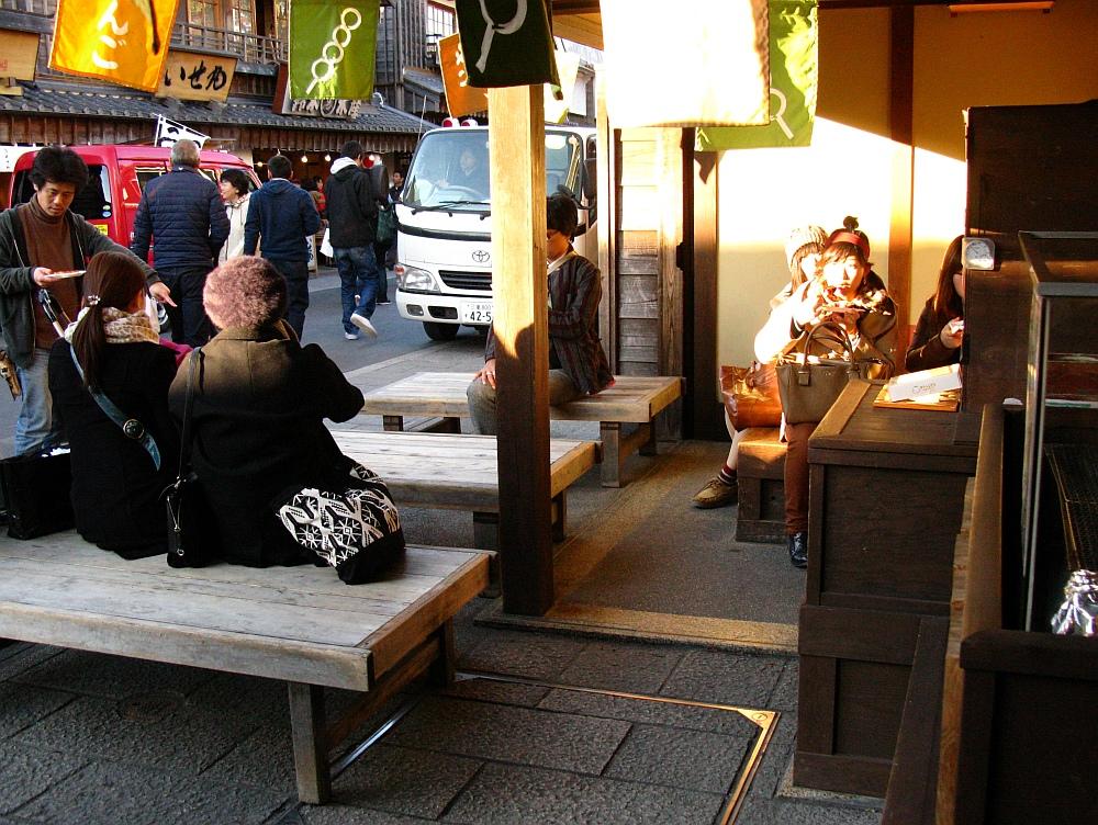 2013_11_29 伊勢神宮:おかげ横丁団子屋 (6)
