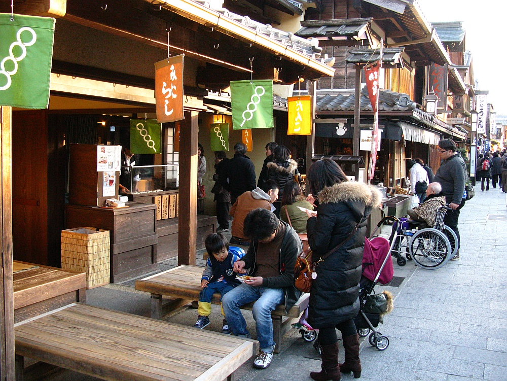 2013_11_29 伊勢神宮:おかげ横丁団子屋 (5)