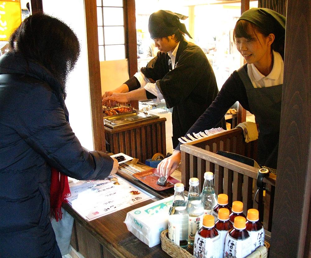2013_11_29 伊勢神宮:おかげ横丁団子屋- (12)