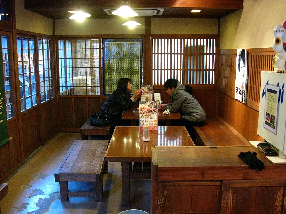 2013_11_29 伊勢神宮:若松屋- (11)