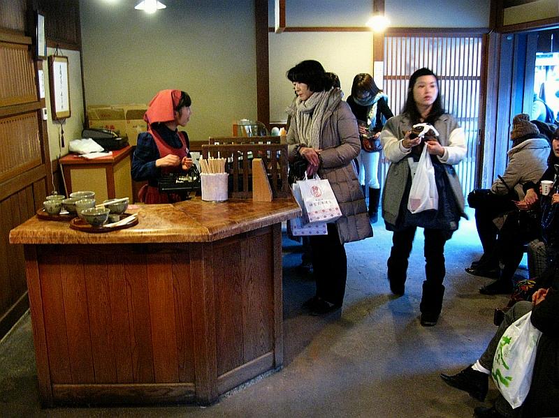 2013_11_29 伊勢神宮:赤福ぜんざい (9)