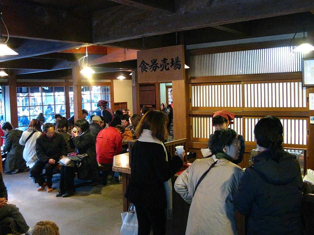 2013_11_29 伊勢神宮:赤福ぜんざい (5)