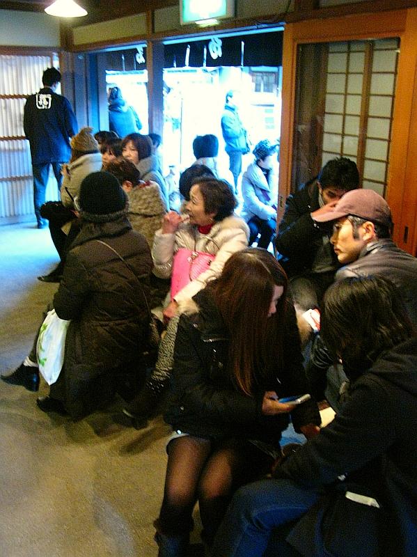 2013_11_29 伊勢神宮:赤福ぜんざい- (10)
