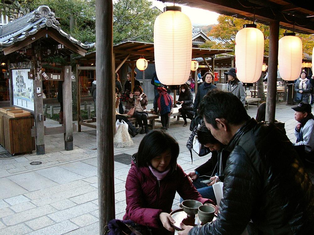 2013_11_29 伊勢神宮:赤福ぜんざい- (19)